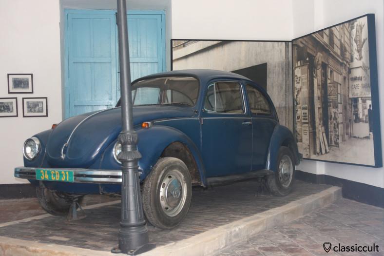 VW Beetle de Alejo Carpentier - Depósito del Automóvil Museum, La Habana, Cuba,  March 28, 2014