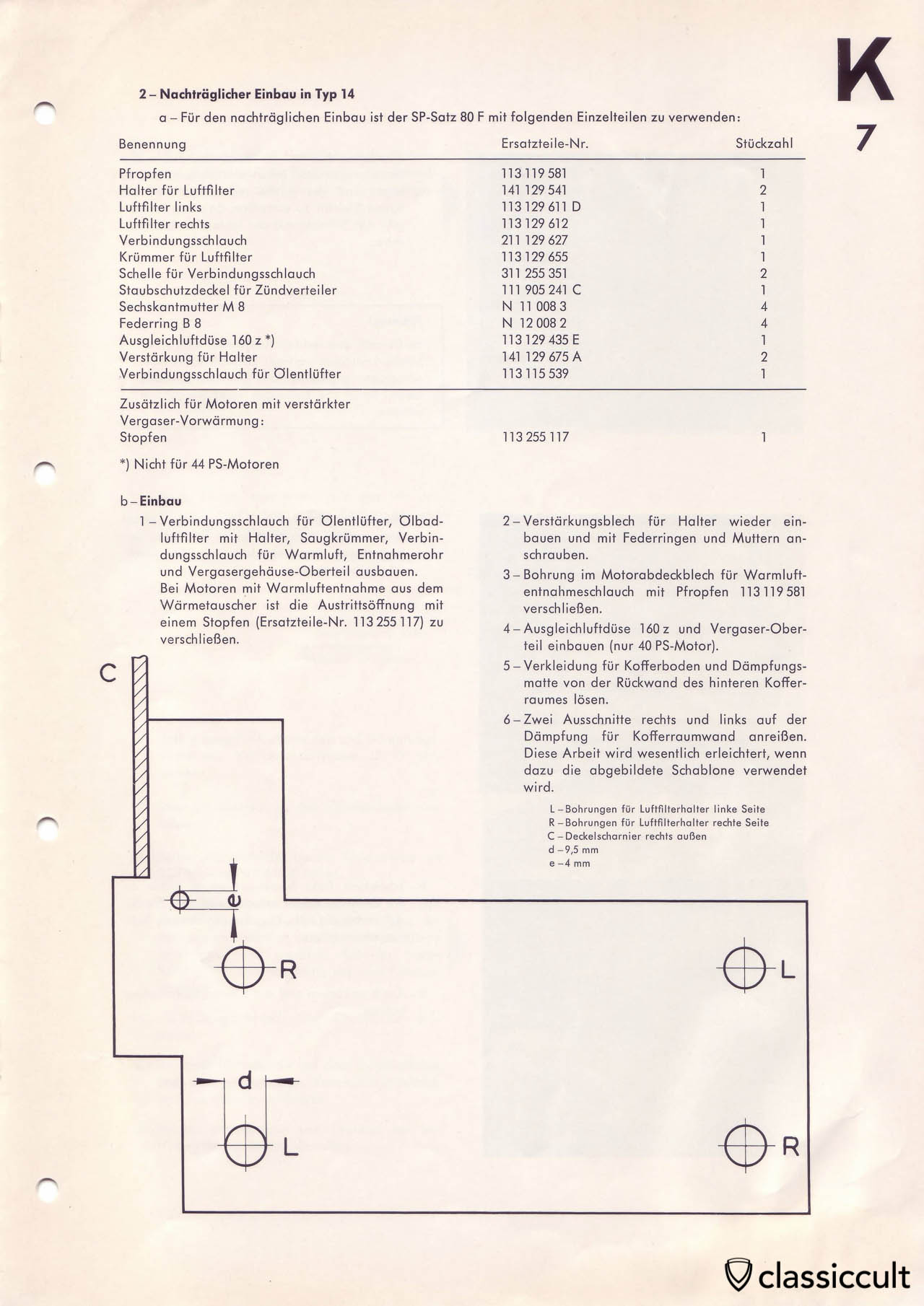Mounting instructions for dusty conditions air cleaner in VW Karmann Ghia 1966.
