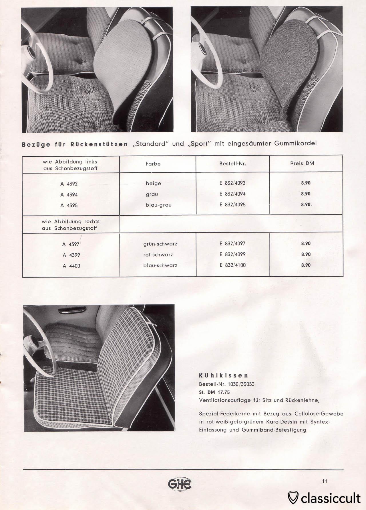 GHE Happich seat accessories