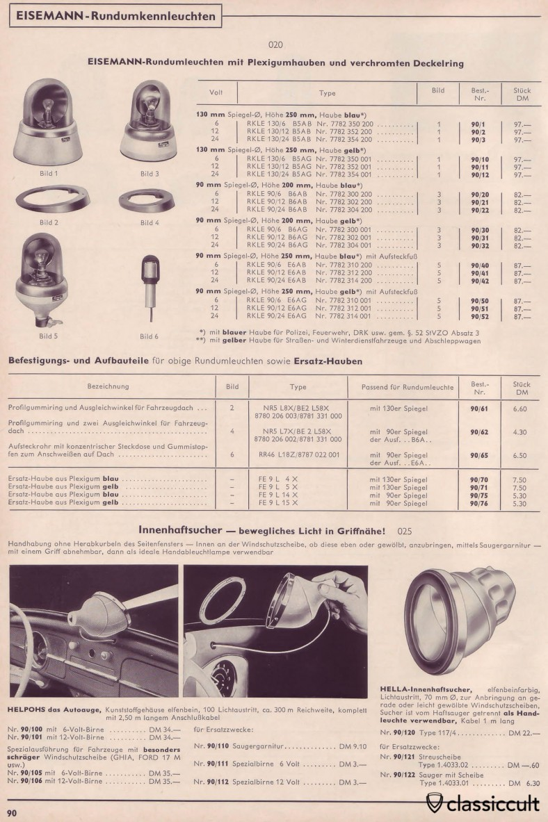 Eisemann (=Bosch) spinning Police and fire department lights, scanned from German Car Parts catalog 1965