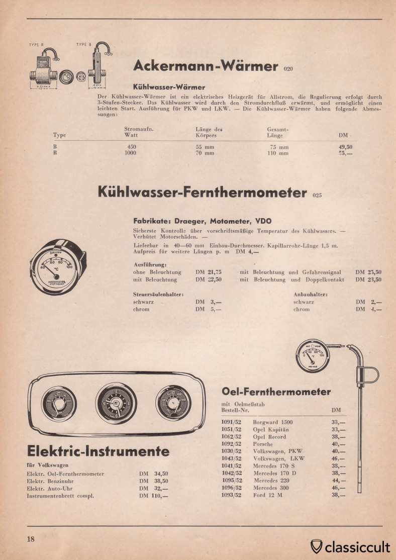 Draeger, Motometer, VDO gauges for Volkswagen Bug