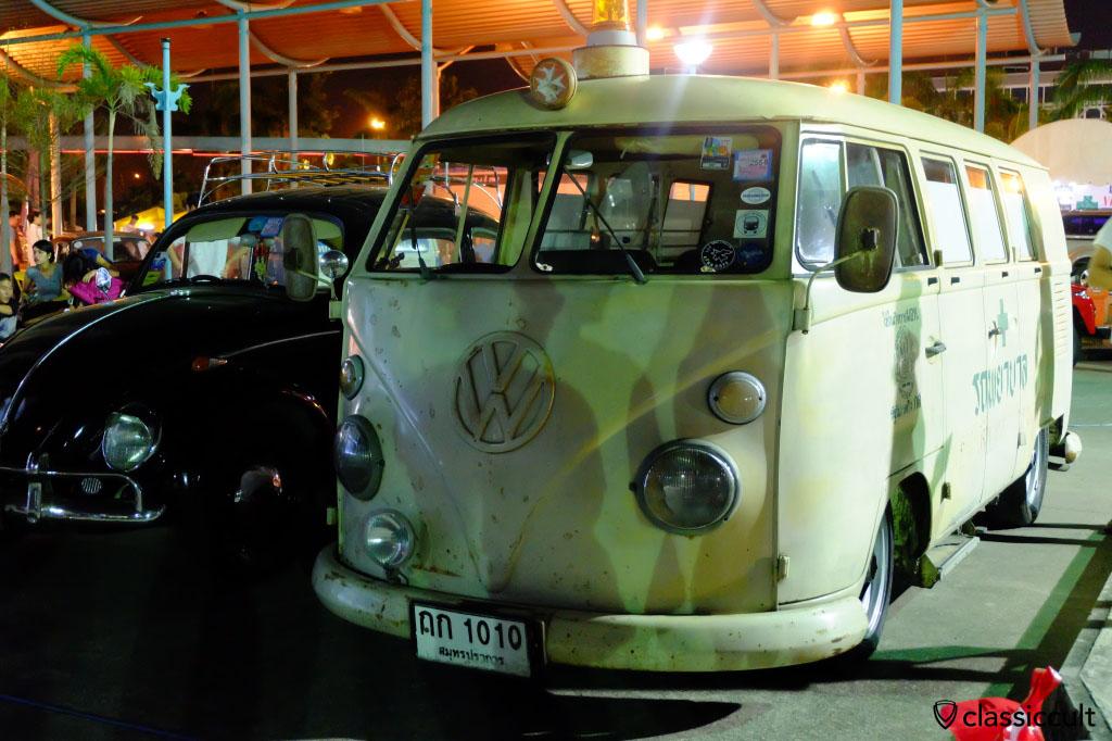low Split Bus
