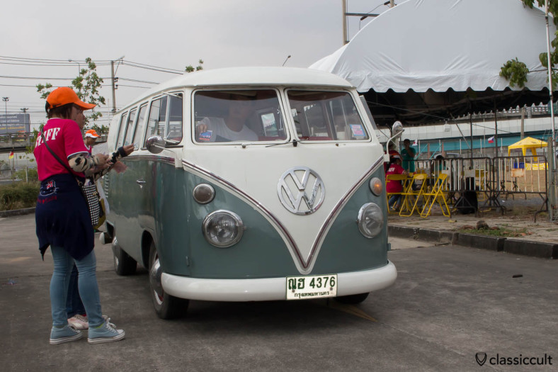 Splitty Bus front