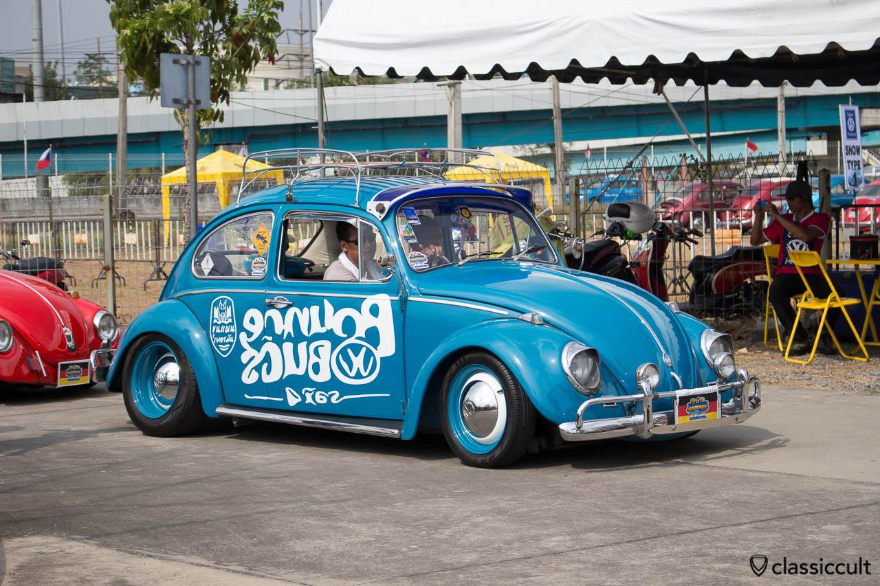 blue VW Bounce Beetle