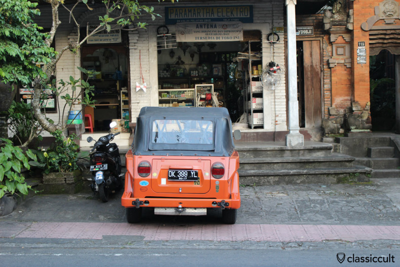 VW 181 rear view, Ubud, Bali, Indonesia, February 24, 2014